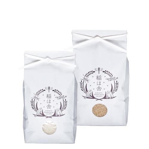 【定期便】 銀のとんぼ白米 2Kg【コシヒカリ】減農薬・減化学肥料