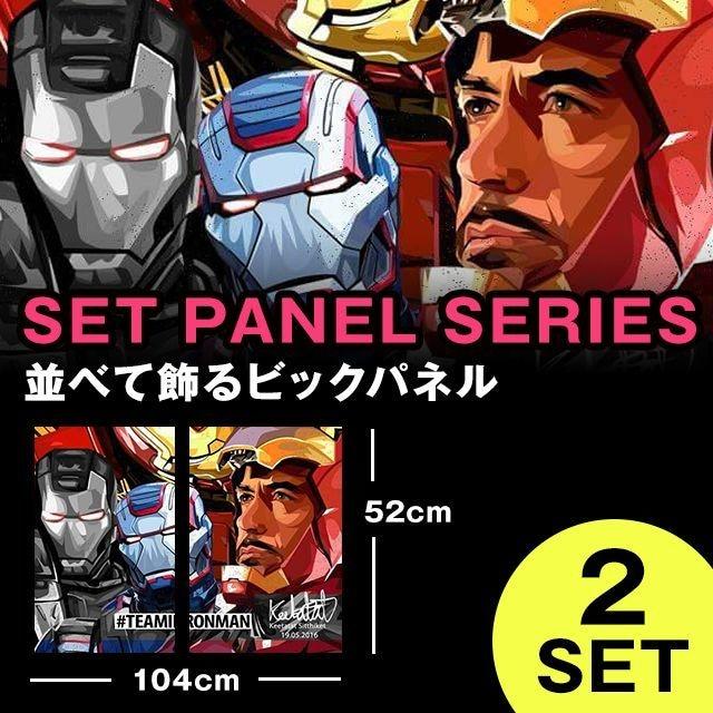 アイアンマン / Lサイズ2枚セット/ TEAMIRONMAN SET