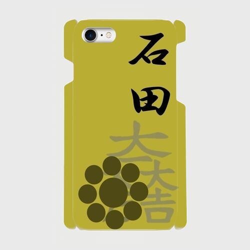 石田氏家紋 / iPhoneスマホケース(ハードケース)