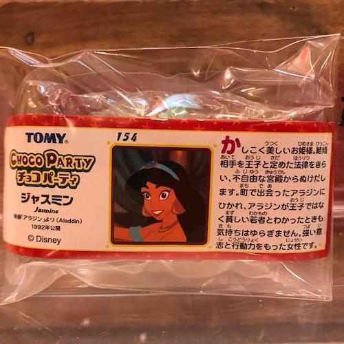 ディズニー チョコパーティ 154 ジャスミン フィギュア 内袋未開封・ミニブック付 TOMY