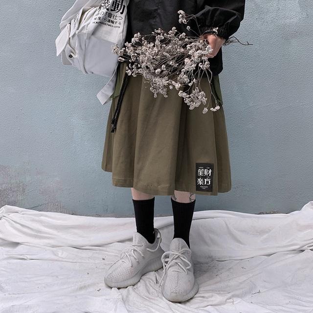 吉業重工 ベルテッドスカート