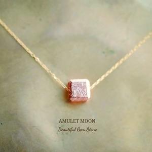 メテオライト(ムオニナルスタ隕石)キューブ ピンクゴールド K18 ネックレスチェーン 45cm調整可能