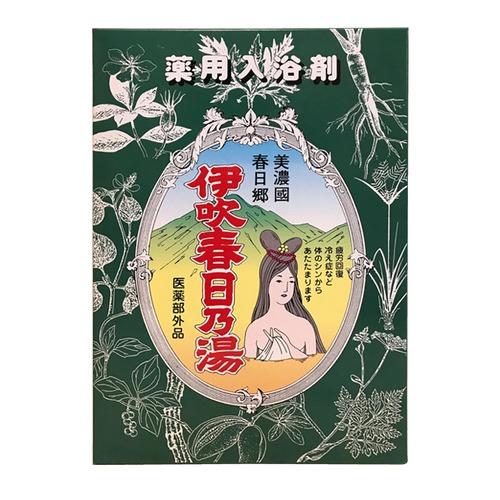 薬用入浴剤 伊吹春日乃湯 50g×10袋 薬草使用 疲労回復、冷え、痛みに