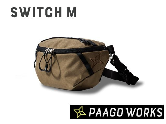 【paagoworks】 SWITCH M DV(Dark Beije)