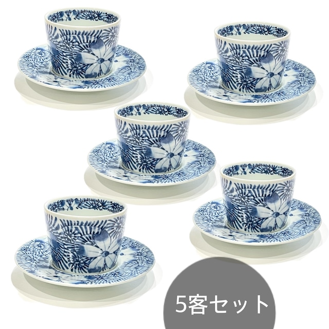 【5客セット】唐草花 蕎麦猪口・5寸皿《デッドストック》