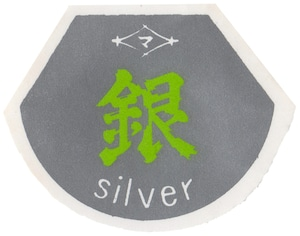 ブレンドしょうゆ 銀-silver- 900ml