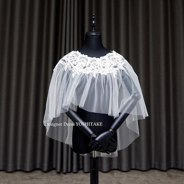 【オーダー制作】ウエディングドレス(無料パニエ) いかり肩・なで肩・二の腕カバーのかぶるタイプの簡単着用レースウエディングボレロ※制作期間3週間から6週間