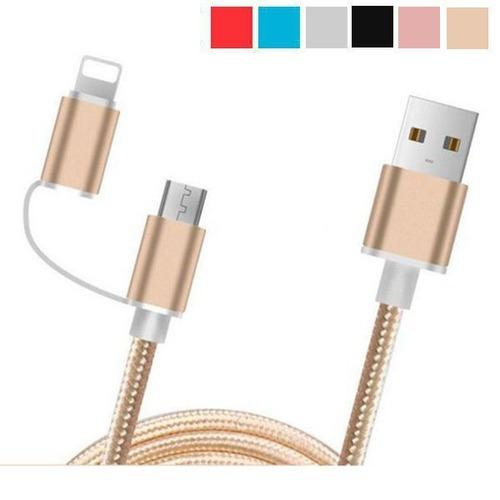 予約 2in1 充電ケーブル 同色3色セット 1m iPhone Lightningケーブル ライトニングケーブル アイフォン USB Android 急速充電 USBケーブル アンドロイド 高品質 耐久性 長寿命 シンプル ブラック ブルー レッド ピンク ブルー ゴールド h1003