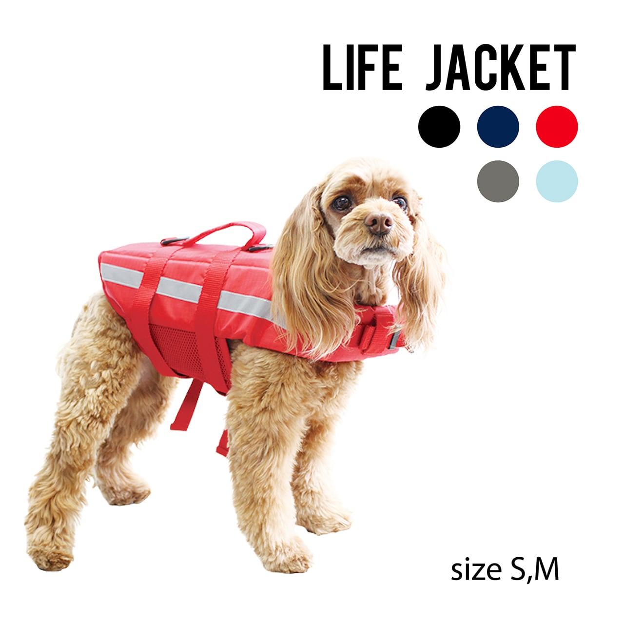 LIFE JACKET ライフジャケット
