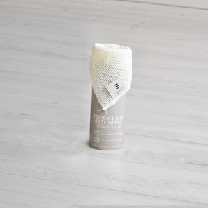 お肌すべすべ綿とシルクのボディタオル
