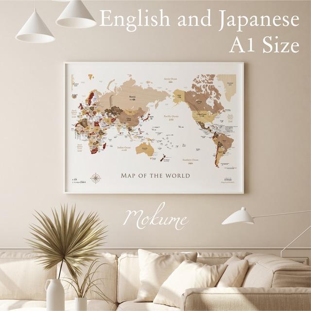 【英語&日本語表記】木目調のおしゃれな世界地図ポスターA1サイズ