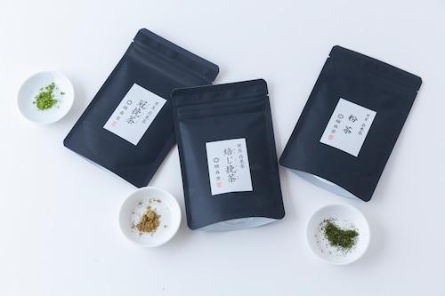 毎日のお料理にも!- 楠森堂|実生 在来種・冠挽茶と焙じ挽茶と粉茶の3種セット
