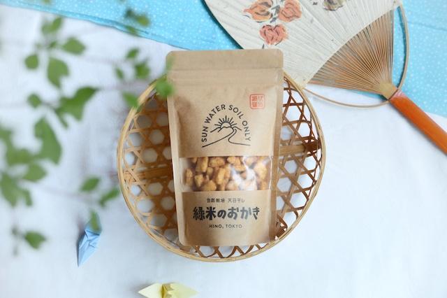 こだわり緑米の揚げおかき(醤油) 〜自然栽培&天日干し〜