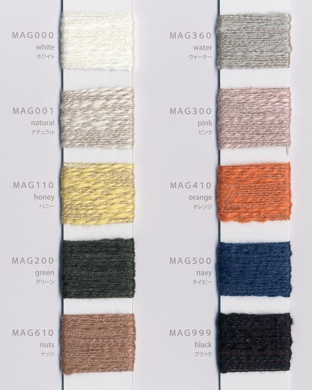 170g リネンとコットンのスラブ糸「マグノリア」毛糸コーン/170g
