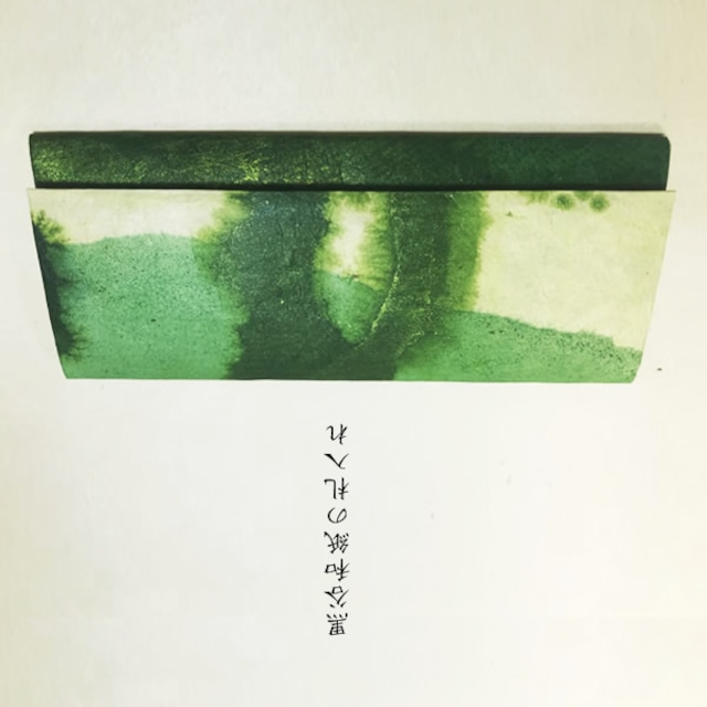 黒谷和紙の長財布【森林】