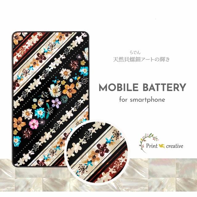【全機種充電対応】天然貝モバイルバッテリー★天然貝×強化ガラス(フェリーチェ)螺鈿アート