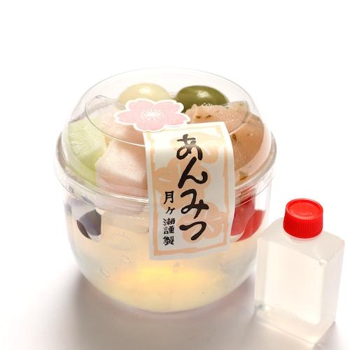 春限定 桜あんみつ (3月4月だけの限定商品です)