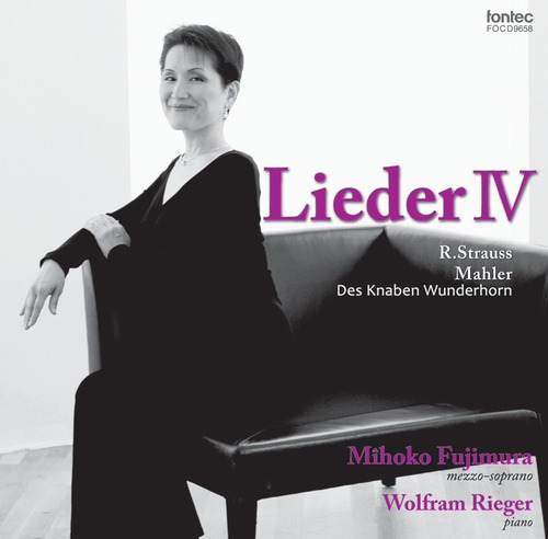 [SACD Hybrid] ドイツ歌曲集IV/藤村実穂子