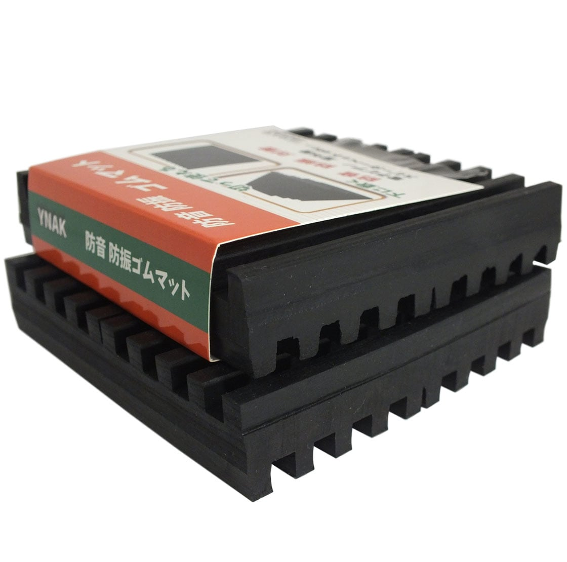 YNAK ピアノ スピーカー 家庭用機器 下に敷く 滑り止め ゴム マット セット 防振 防音 対策 (10cm×10cm×2cm 2枚)