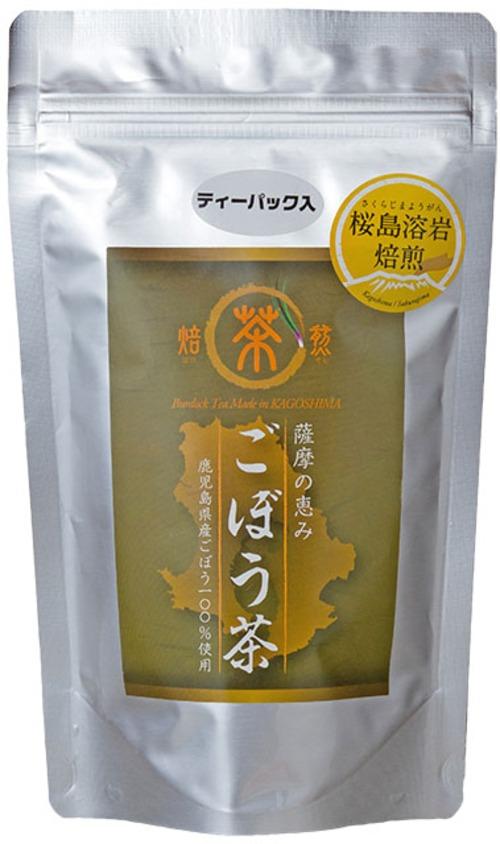 薩摩の恵み 焙煎ごぼう茶 TB20【送料無料】