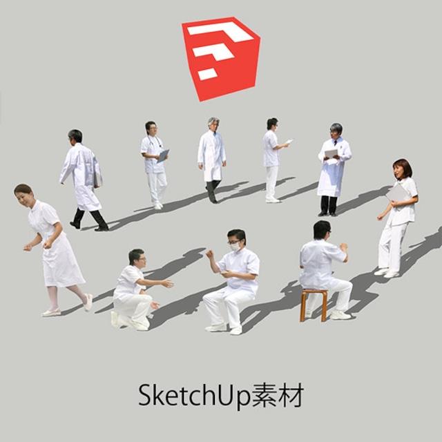 医療人物SketchUp素材10個 4p_set043 - メイン画像