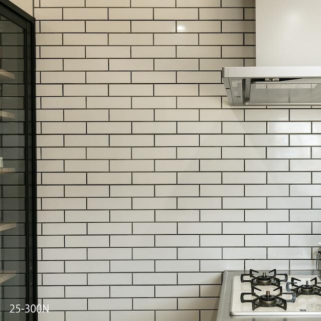 ソシラス 二丁掛け/SWAN TILE サブウェイタイル 透明感のある、人気の北欧カラー