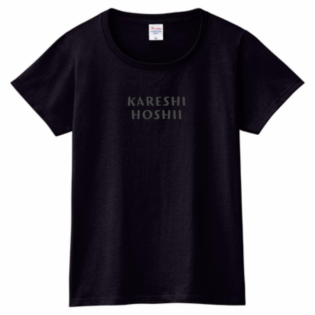 とうふめんたるずTシャツ(KARESHIHOSHII・レディース・黒)