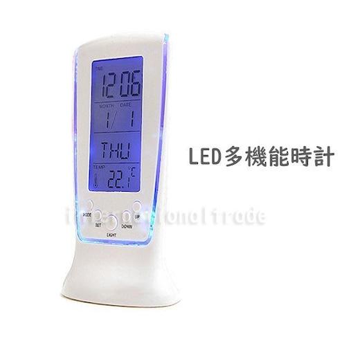 予約 LED目覚まし時計 デジタルクロック ブルーバック バックライト 置時計 多機能目覚まし 多機能時計 デジタルアラーム スヌーズ付きアラーム カレンダー 湿度計 青く光る cw-a-4844