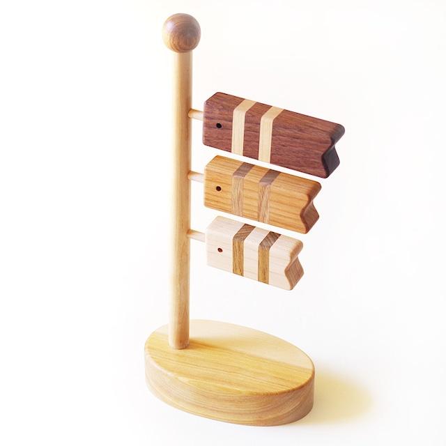 木製こいのぼり