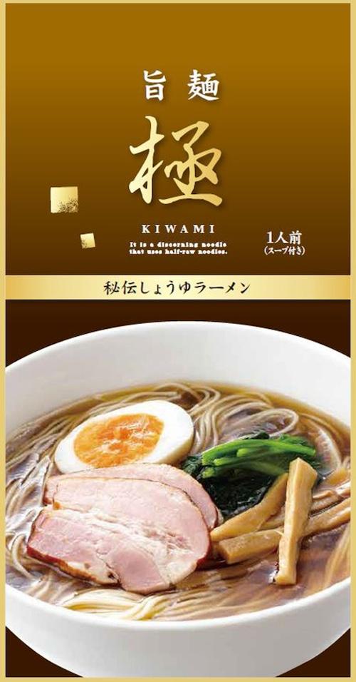 秘伝しょうゆラーメン × 4食の商品画像3