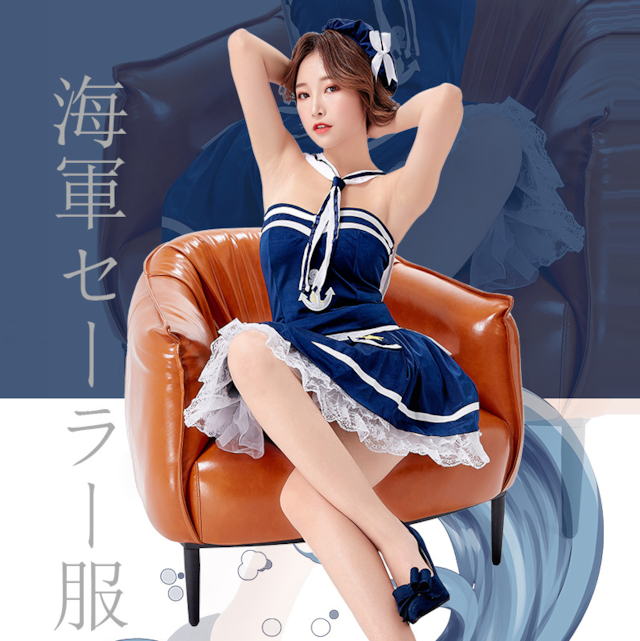 ブルーセーラードレスツツスカート YN2082