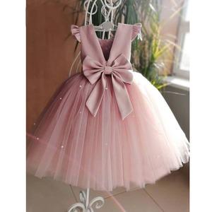 子供ドレス キッズドレス ベビードレス  女の子ドレス キッズフォーマルドレス ワンピース セレモニードレス 七五三 80cm-160cm 8326