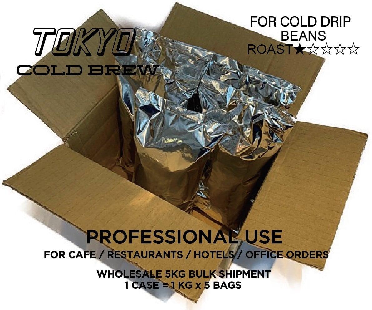 【現在お問合せ対応にて絶賛販売中!】卸売でのお取引 TOKYO COLD BREW コーヒー 豆 (トーキョーコールドブリュー)