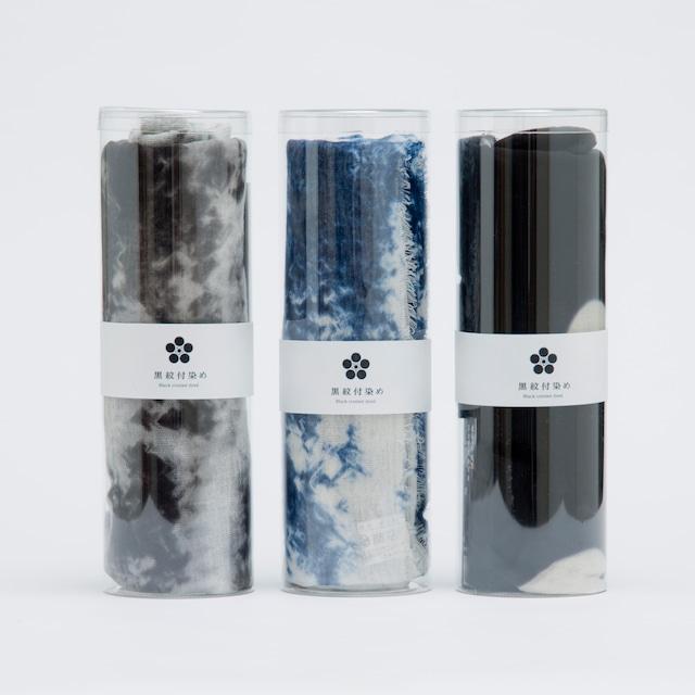 黒紋付染めストール 「知多木綿 200×90㎝」