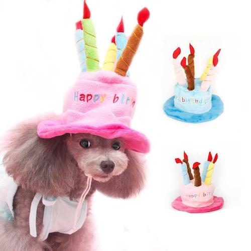 ペットコスプレ バースデーハット 誕生日帽子 ハッピーバースデー プレゼント キャップ かぶりもの ペットグッズ ペット用品 ネコ ねこ 犬 イヌ 小型犬 コスチューム 仮装 ハロウィン かわいい 可愛い ペットコスプレ バースデーハット 誕生日帽子 ハッピーバースデー プレゼント キャップ かぶりもの ペットグッズ ペット用品 ネコ ねこ 犬 イヌ 小型犬 コスチューム 仮装 ハロウィン かわいい 可愛い v929