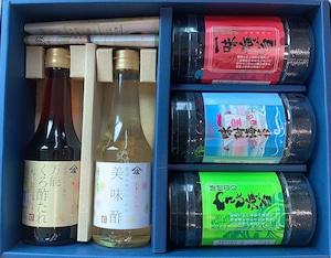 海苔×お酢バラエティセット