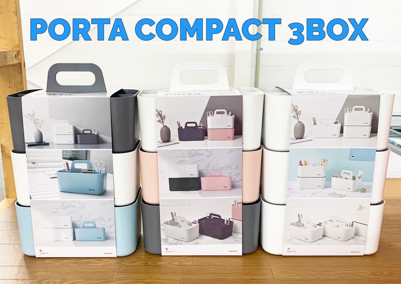 PORTA COMPACT P72(小物収納ボックス3個)