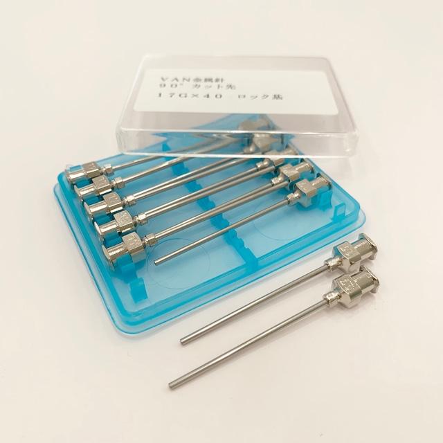 【工業・実験/研究用】 VAN金属針 90°カット先 17G×40 12本入(医療機器・医薬品ではありません)