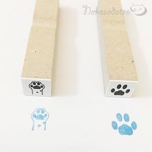 【猫の手文具】ちっちゃなスタンプ/猫の手・肉球 ゴム印 ※2種類から選べます