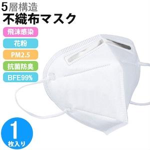 お急ぎの場合は 国内即発送10枚入マスク KN95マスク 認証済み N95マスク 不織布マスク 立体5層構造 使い捨てマスク 予防 花粉症 風邪 ほこり ウィルス飛沫 対策 男女兼用 大人用 白ホワイト 送料無料