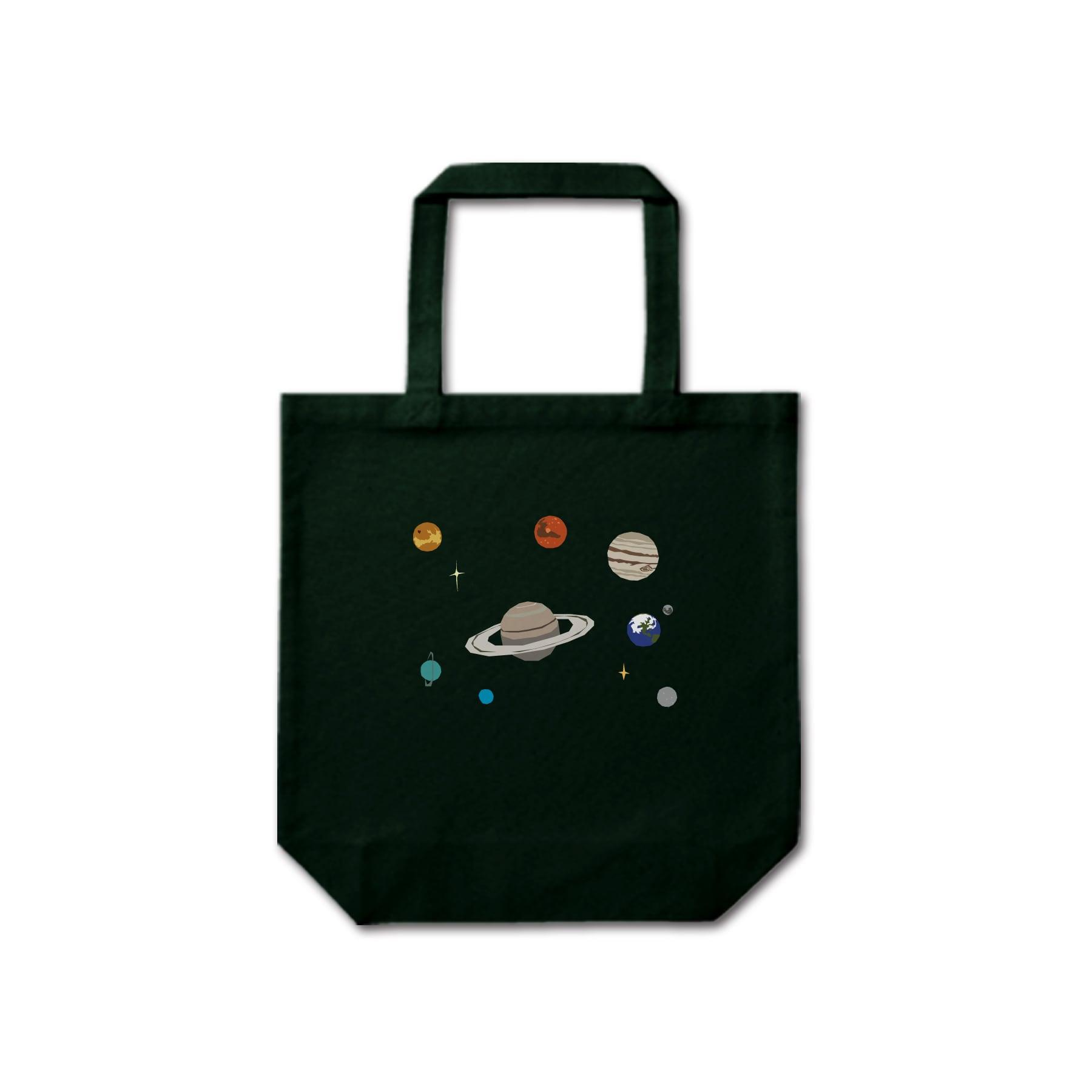 宇宙トートバッグ-太陽系