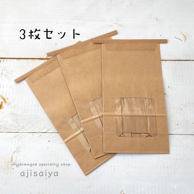 商品が映えるナチュラルパッケージ 窓付紙袋(ワイヤー付/内部フィルム加工)