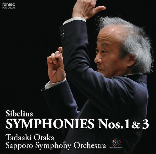 [SACD Hybrid] 尾高忠明 札幌交響楽団 シベリウス 交響曲第1番・第3番