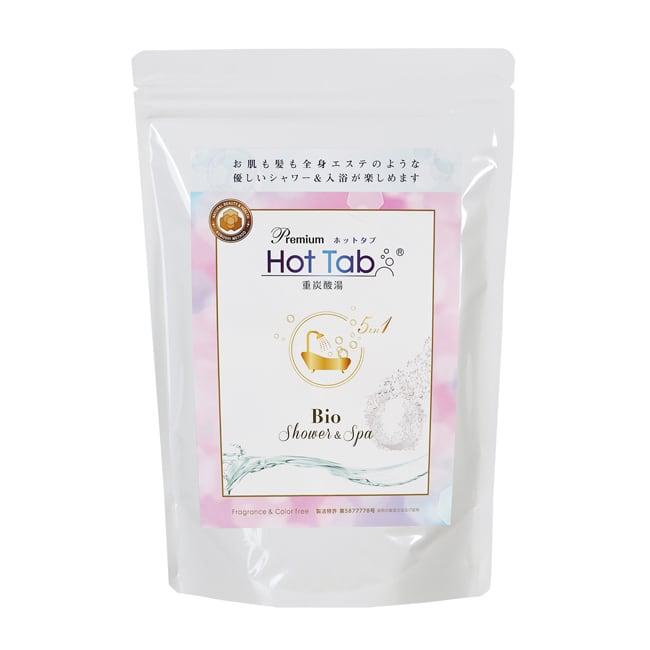 【定期便/ビタミンC配合】プレミアム ホットタブ重炭酸湯Bio 100錠