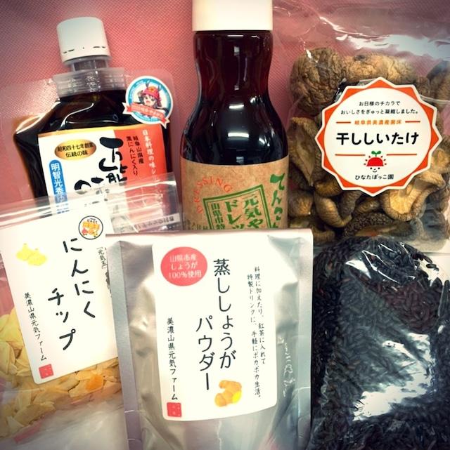 【てんこもりさん】お役立ち調味料お取り寄せ「山県 田舎くっきんぐのとも」6種