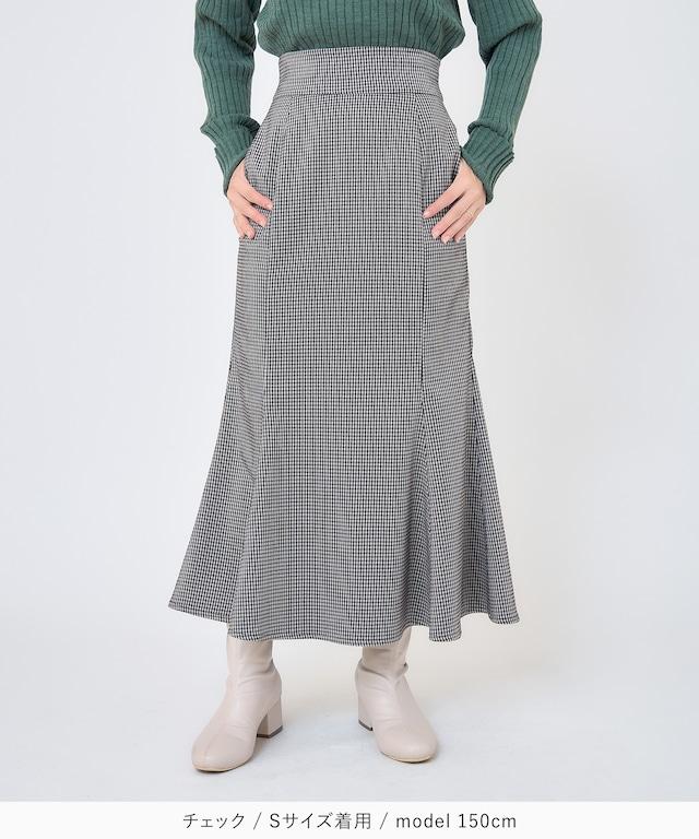 [オリジナル]ハイウエストマーメイドスカート/サイズ展開あり