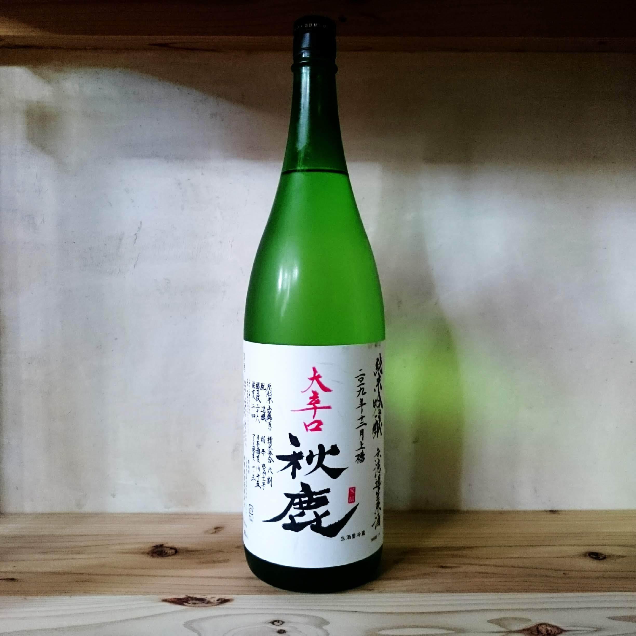 秋鹿 純米吟醸 大辛口 生原酒 1.8L