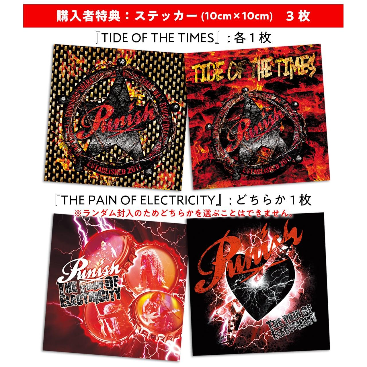 再プレス☆CD:『THE PAIN OF ELECTRICITY』Punish - 画像2