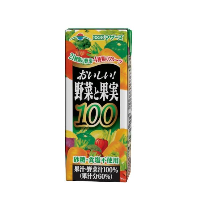 おいしい野菜と果実100% 200ml(24本入り)