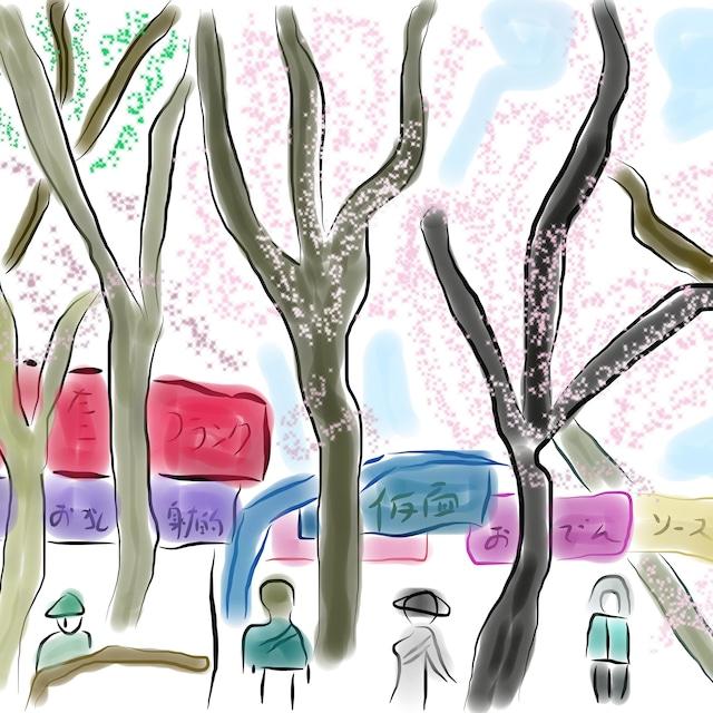 絵画 インテリア アートパネル 雑貨 壁掛け 置物 おしゃれ 風景画 アブストラクトアート 祭 ロココロ 画家 : YUTA SASAKI 作品 : 懐かしのお祭り